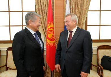 О развитии отношений Ростовской области с Киргизией